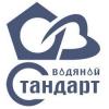 ООО Водяной Стандарт