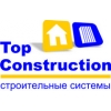 ООО Top Construction Москва