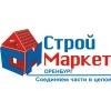 ООО СтройМаркет-Оренбург Оренбург