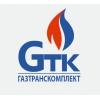 ООО ГАЗТРАНСКОМПЛЕКТ Екатеринбург