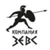 ООО Зевс 12 Йошкар-Ола