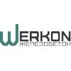 Завод Werkon Железобетон Санкт-Петербург