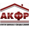 ООО Агентство кровельных и фасадных решений