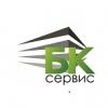 ООО Бк-сервис Беларусь