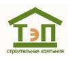 ООО ТехЭнергоПром