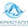 ООО СК-КРИСТАЛЛ