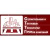 Строительные и Тепловые Технологии Иркутск