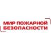 ООО Мир Пожарной Безопасности Волгоград