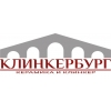 ООО Клинкербург Новосибирск