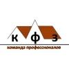ООО KFZ-SPB Кровля Фасады Заборы Санкт-Петербург