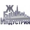 ООО Индустрия ЖБИ Санкт-Петербург