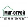 ООО МИГ-Строй Санкт-Петербург