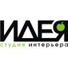 Студия интерьеров ИДЕЯ Иркутск