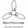 ООО ВентМонтаж 74 Челябинск