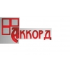 ООО АККОРД Саранск