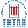 """ООО Лифтовой Производственный Центр """"ТИТАН"""""""