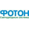 ИП Фотон Чебоксары