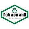 ООО Габионика