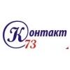 ООО Контакт73 Ульяновск