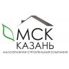 ООО МСК Казань
