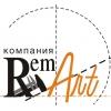 ООО Компания РемАрт Екатеринбург