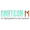 ООО Пантеон-М Орел