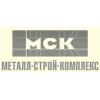 ООО Металл Строй Комплекс Екатеринбург