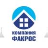 """ООО ТД """"Факрос"""""""