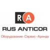 ООО Рус Антикор Екатеринбург
