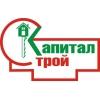 ИП СтройКапитал