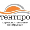 ООО ТЕНТПРО