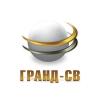 ООО Гранд-СВ