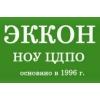 ЭККОН НОУ ЦДПО Кемерово