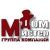 ИП Мистер Дом Ставрополь