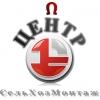 Бондаренко Ростов-на-Дону