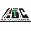 ООО Автотирсервис Беларусь