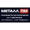 ООО МеталлПМ Москва