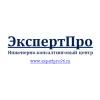 ИП Инженерно–консалтинговый центр «ЭкспертПро»
