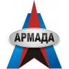 ООО Армада Мурманск