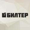 ООО Bilter Екатеринбург