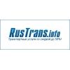 ООО RusTrans