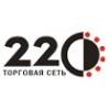 ООО Торговая сеть 220