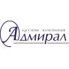 ООО группа компаний Адмирал Ставрополь