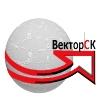 ТОО ВекторСК Казахстан