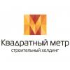 ООО Квадратный метр Великий Новгород