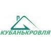 ООО KУБАНЬКРОВЛЯ Краснодар