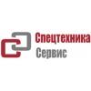 ЗАО Спецтехника-Сервис