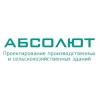 ООО АБСОЛЮТ Ставрополь
