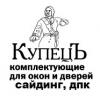 ООО КупецЪ Москва