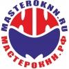 ИП MasterokNN.ру-Интернет-магазин плитки и сантехники МастерокНН